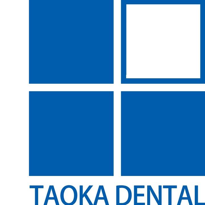 田岡歯科クリニック