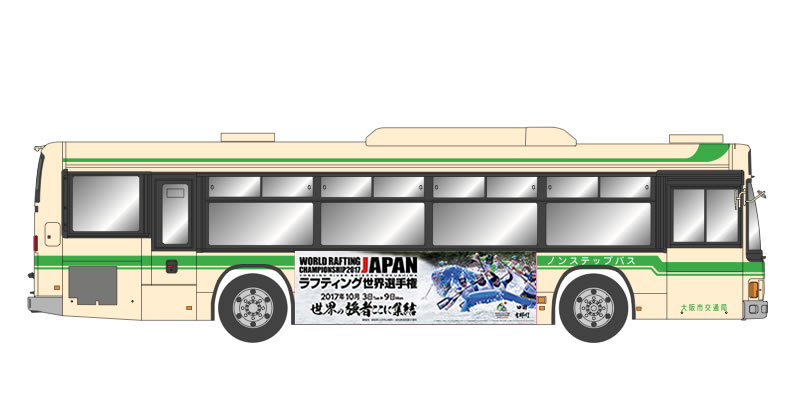 大阪市営バス広告